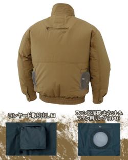 空調服作業服かっこいい高所作業用フルハーネス機能
